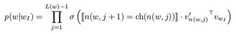 formula-2
